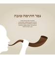 man sounding a shofar  Jewish horn May You Be vector image