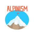 alpinism badge peak mountain label vector image
