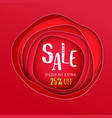 sale inscription background vector image