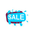 Sale speech bubble for retail promotion vector image