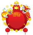 Chinese New Year Frame with God Dragon and Lion vector image