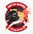 Day Of Ashura Muslim Islam vector image
