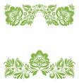 greenery ecology floral frame foliage wallpaper vector image