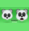 animoji panda vector image