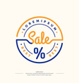 Background for sales vector image