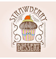 Sweet cake Decorative sketch vector image