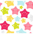 cute children s seamless pattern background with vector image vector image