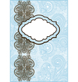 ornate frame for invitation vector image vector image