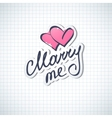marry me vector image