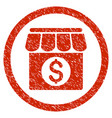 market building rounded grainy icon vector image