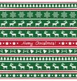 Seamless Christmas background15 vector image