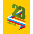23 February Tape flag of Russia Defender of vector image