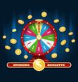 jackpot lucky wheel and winner money rain vector image