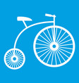 penny-farthing icon white vector image