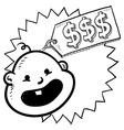 Expensive baby vector image