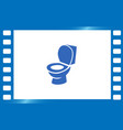 toilet bowl flat icon vector image