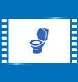 toilet bowl flat icon vector image