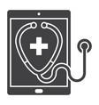 ehealth health care vector image