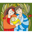 New Parents Baby vector image vector image