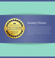 quality choice high award best stamp golden label vector image