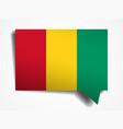 guinea flag vector image