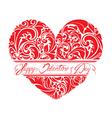 heart ornament 1 380y vector image
