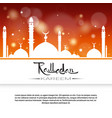 ramadan kareem muslim religion holy month vector image