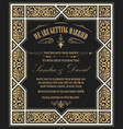 wedding invitation vintage card with floral frame vector image