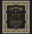 wedding invitation vintage card with floral frame vector image