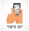 hand holding a smartphone and sending traditional vector image