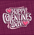 poster for st valentines day vector image