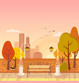 autumn park and cityscape vector image