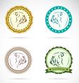 Bulldog labels vector image