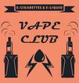 vape club emblem design vape e-cigarette logo vector image