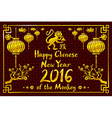 Happy new year 2016 card is lanterns monkey and vector image