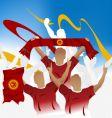 kyrgyzstan crowd vector image vector image