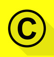copyright sign  black icon with flat vector image