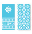 invitation card with folk pattern vector image