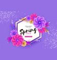bright violet spring sale flowers banner happy vector image