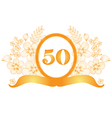 50th anniversary banner vector image
