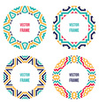 Four abstract round frames vector image
