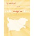 greetings from bulgaria vector image