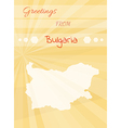 greetings from bulgaria vector image
