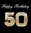 50th birthday vector image