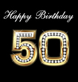 50th birthday vector image