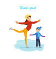 young mother with a son ride on the rink vector image