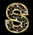 S gold letter with swirly ornaments Vector Image