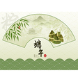 Chinese Dragon Boat Festival vector image vector image