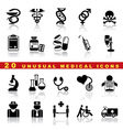 set medical icons vector image vector image