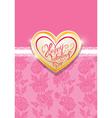 card heart 2 380 vector image vector image